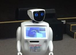 Калининградским студентам прочитал лекцию робот Алантим