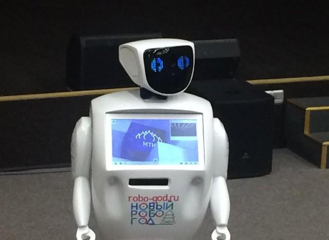 Робот-андроид прочитал лекцию студентам вБФУ