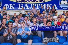 «Любовь на расстоянии»: болельщики «Балтики» посмотрели последний матч сезона на табло домашнего стадиона