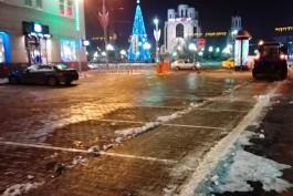 О выборочной уборке снега в центре города
