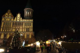 На острове Канта в Калининграде пройдёт новогодняя ярмарка