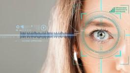 Стоит ли доверять свои биометрические данные банкирам?