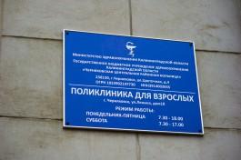 В Черняховске откроют первый на востоке области центр женского здоровья