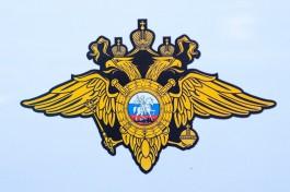 В Калининграде разыскивают мужчину, подозреваемого в краже альбома с коллекционными монетами