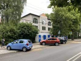 Мэрия Калининграда хочет изъять у экс-депутата Облдумы участок на улице Комсомольской