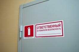 «Бар XXXX, офисы и детские школы»: в Калининграде закрыли несколько объектов из-за нарушений пожарной безопасности