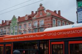 В дни матчей ЧМ-2018 в Калининграде отменят четыре автобусных маршрута