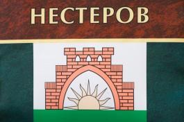 В правительстве Калининградской области назвали самый эффективный муниципалитет