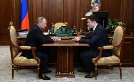 Путин хочет обязать врио губернаторов отчитываться о доходах