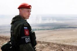 На Балтийском флоте создали новые подразделения военной полиции