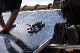 Региональный Фонд капремонта планирует установить солнечные батареи на фасаде дома⠀