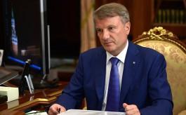 Греф спрогнозировал укрепление рубля к концу года