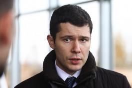 «Единая Россия» выдвинула Алиханова кандидатом в губернаторы
