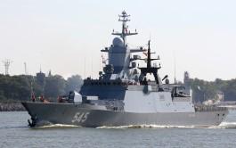 Корабли Балтийского флота приступили к антипиратской вахте в Аденском заливе