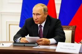 Путин рассказал о пользе своей дипломной работы о Калининградской области