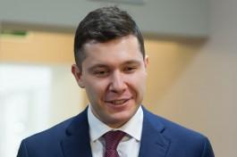 Алиханов назвал «шуткой» своё включение в секретную часть «кремлёвского доклада»