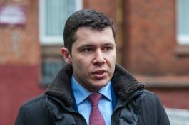 Алиханов предложил убрать все промышленные предприятия из Прибрежного