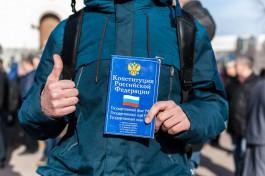 Общероссийское голосование по поправкам в Конституцию пройдёт 22 апреля