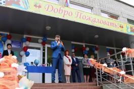 В школах Калининграда прозвучал последний звонок для восьми тысяч выпускников