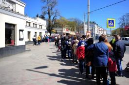 Калининградский зоопарк изменил время работы