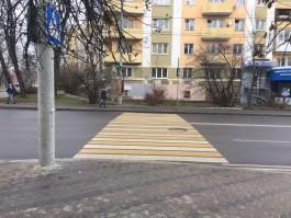 В Калининграде завели дело на 20-летнюю девушку, сбившую школьницу на ул. Театральной