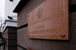 «Известия»: Балтийский флот планируют усилить новыми дизельными субмаринами