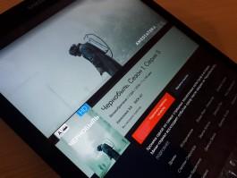 В Калининградской области растёт популярность мультимедийного сервиса Wink