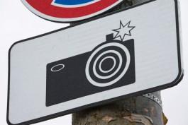 За полгода камеры зафиксировали 100 тысяч нарушений ПДД в Калининградской области
