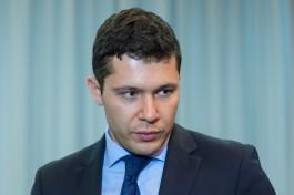Алиханов взял под личный контроль аварийные работы в Балтийске