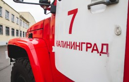 На улице Батальной в Калининграде из-за пожара в многоэтажке эвакуировали 53 человека