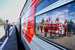 «По маршруту Брянск — Минск»: путешествие из Калининграда на «Поезде памяти»