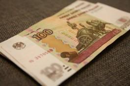 Полицейские задержали калининградца по подозрению в мошенничестве при покупке автомобиля