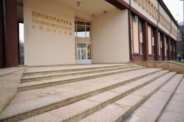 Прокуратура внесла представление Алиханову из-за нарушений в двух министерствах