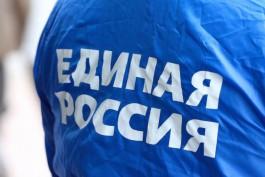 «Единая Россия» представила кандидатов на выборы в Облдуму по одномандатным округам