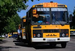 Калининградская область получит шесть школьных автобусов и девять машин скорой помощи