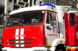 В Калининграде на улице Земнухова в квартире загорелась плита: есть пострадавшие