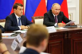 «Без лишних неудобств»: как прошёл визит Путина в Калининградскую область