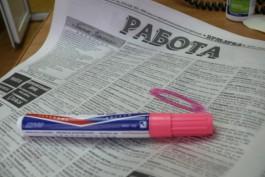 Исследование: В 2020 году число вакансий в России снизилось на четверть