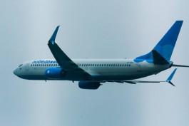 Авиакомпания «Победа» планирует с 1 июля запустить рейсы из Калининграда в Сочи