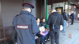 Полицейские задержали в Калининграде 11 мигрантов-нарушителей