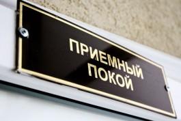Бывший главный врач ОРД в Калининграде возглавил роддом №4