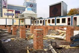 Генне: Фан-зону к ЧМ-2018 на месте «Старой башни» можно обустраивать уже сейчас