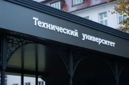 КГТУ возобновляет очное обучение студентов с 1 марта