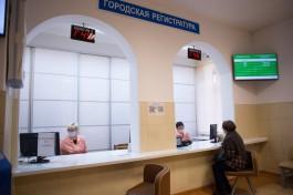 Детскую больницу на улице Горького хотят реконструировать под взрослую поликлинику за 204 млн рублей