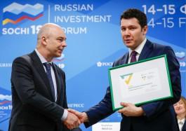 Калининградская область возглавила рейтинг финансовой грамотности регионов России