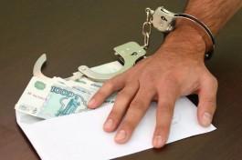 Замначальника таможенного поста в Светлом задержали за взятку в 17,5 тысяч рублей