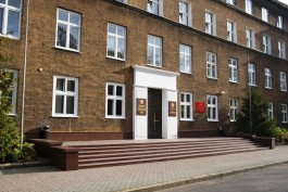 Из бюджета региона выделят 27 млн рублей на ремонт помещений в областном правительстве