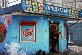 В Калининграде задержали парня с перцовым баллончиком, ограбившего два магазина