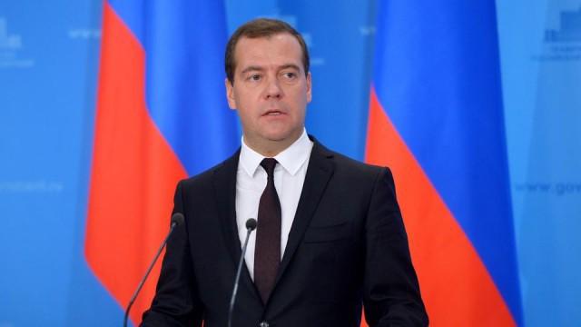 Калининграду выделили 350 млн руб. настроительство онкоцентра