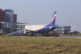 Самолёт «Аэрофлота» не стал садиться в «Храброво» и вернулся в Москву